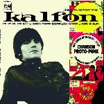jean-pierre kalfon - my friend, mon ami