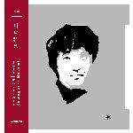 Kawaguchi Masami - Self Portrait