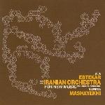 ata ebtekar and the iranian orchestra - performing works of alireza mashayekhi