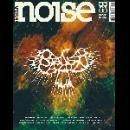new noise - #53 mai-??? 2020