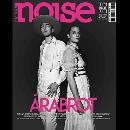 new noise - #57 - mai-juin 2021