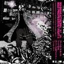 massive attack vs mad professor - part II (mezzanine remix tapes '98)