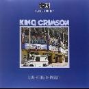 king crimson - live at the orpheum (200 gr.)