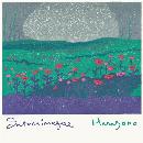 Satomimagae  - Hanazono