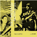 Television Personalities - Another Kind of Trip - (RSD 2021)