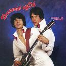 Donnie & Joe Emerson - Dreamin' Wild