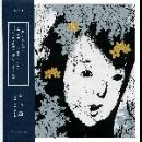 fuji yuki - michel henritzi - harutaka mochizuki - shiroi kao