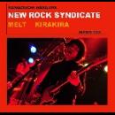kawaguchi masami's new rock syndicate - kirakira / melt