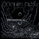 goodbye goni - cosmogony