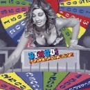 v/a - bingo! french punk exploitation (1978-1981)