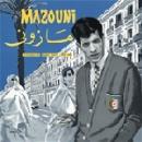 mazouni - un dandy en exil (algérie / france 1969 - 1983)