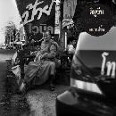 Limousine - Siam Roads - (RSD 2021)