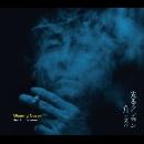 kazuki tomokawa - gleaming crayon