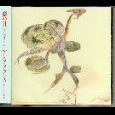 monotsuki  藻の月 - inframince アンフラマンス