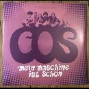 Cos / Daniel Schell - Mein Maschine Ist Schön / The FF Boom