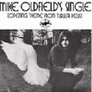 mike oldfield - mike oldfield's single (rsd 2013 release)