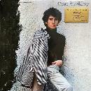Tim Buckley - Tim Buckley (limited ed. gold vinyl)