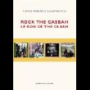 pierre-frédéric charpentier - rock the casbah, le son de the clash