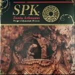 spk - zamia lehmanni (songs of byzantine flowers)