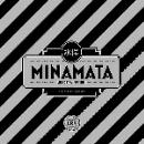 minamata - mit lautem geschrei (red vinyl)