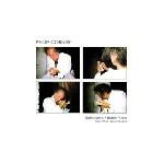 philip corner - battutosso / bone pulse and other nature musics