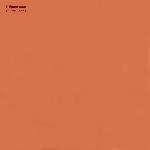 j.spaceman - guitar loops