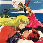 zdeněk liška - malá mořská víla (splatter coloured vinyl)