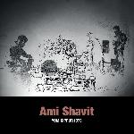 ami shavit - yom kippur 1973