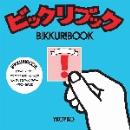 ykoyko - bikkuri book