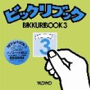 ykoyko - bikkuri book 3 (+cd)