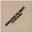v/a - revolution per minute (the art record)