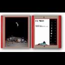 1/2 moon - s/t