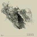messe basse - III : ame