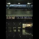laurent saïet - for your ears only (imaginary & original soundtracks 2006-2012)