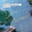 mekong morning glory - merzouga