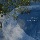 tanuki (+ fanny roz) - dancing trees