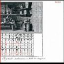 loré lixenberg - frédéric acquaviva - kiss music (the first qr-code ep)