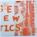 v/a (noise as new politics) - public sound #5