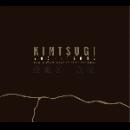 kintsugi (serge teyssot-gay - kakushin nishihara - gaspar claus) - yoshitsune