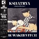 igor wakhevitch - kshatrya (the eye of the bird)