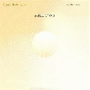 carol robinson - billows