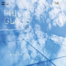 philip glass - mad rush (jeroen van veen - piano)