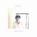 Kenji Kariu - Sekai