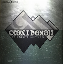 suzanne ciani - music for denali