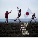 hasse poulsen's sound of choise - rugby in japan