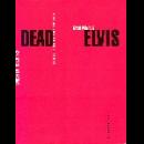 greil marcus - dead elvis