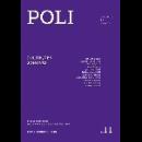 v/a (poli) - politiques sonores