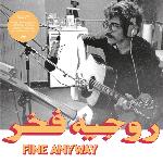 Rogée Fakhr - Fine Anyway