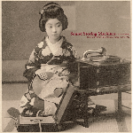 V/A - Sound Storing Machines: The First 78rpm Records from Japan, 1903-1912