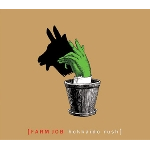 farm job - hokkaïdo rush